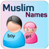 Muslim Baby Islamic Names - Meanings