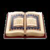 القرآن الكريم بصوت ياسر الدوسري