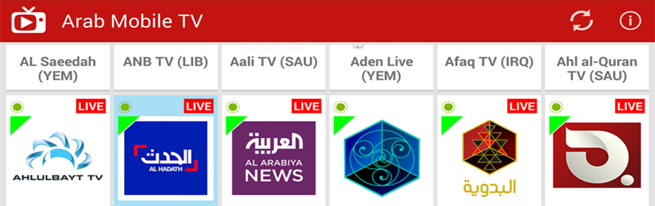 YasmineMarket | Download : Arabic Mobile Live TV